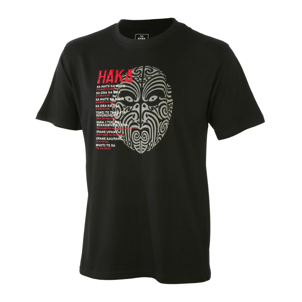 Haka design Adults T-Shirt, 100% Cotton